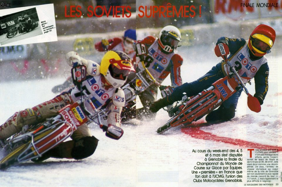 Le Pavé dans la Mare (Moto Magazine) n°47